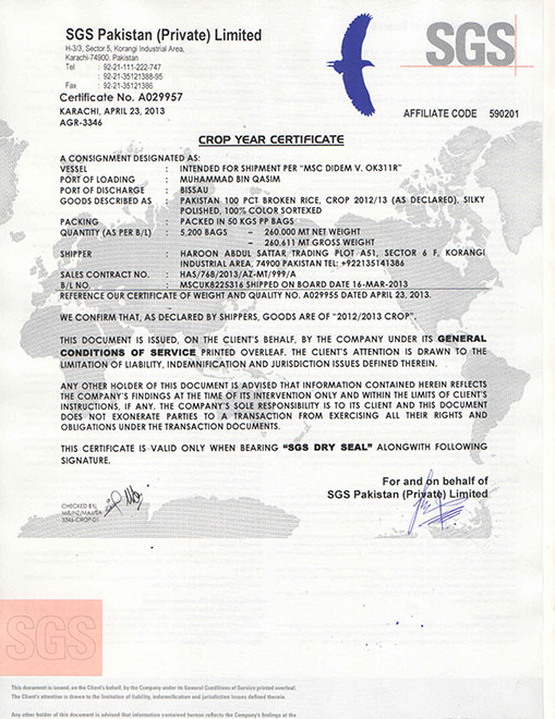 SGS Crop Year Certificate